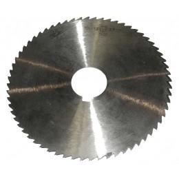 Фреза отрезная дисковая 100*5 тип 2